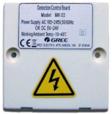 Gree illesztőegység kártyás kapcsolóhoz vagy ablaknyitás-érzékelőhöz